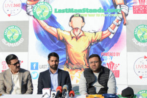 LMS with collaboration of Sportfever360launched First Cricket League in Islamaba
