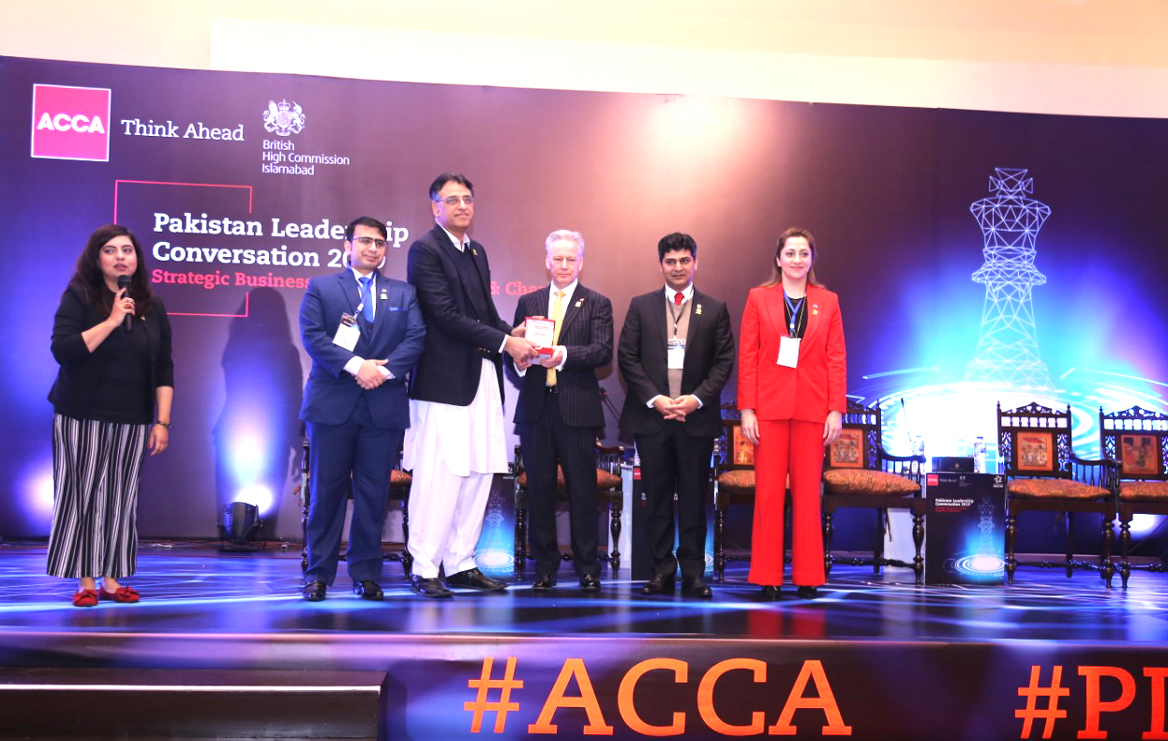 ACCA's Pakistan Leadership Conversation 2019 successfully Concluded in Islamabad