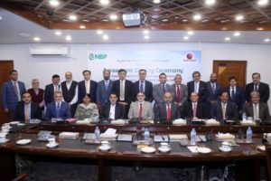 NBP, Mobi-Direct sign Agreement as consortium member & settlement bank for Mobi-Direct's digital payment switch