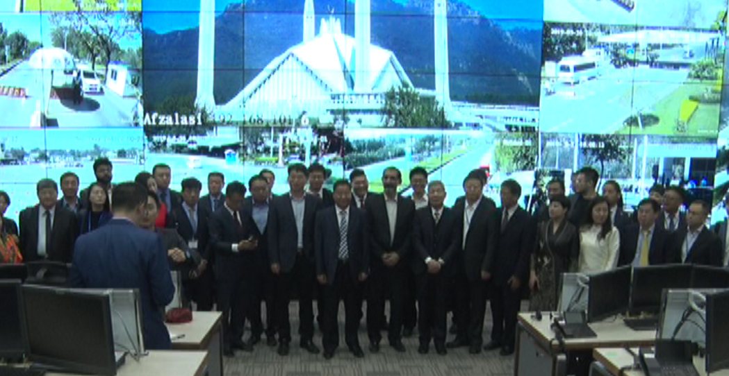 Chinese Delegation Visited To Command and Control Center Of Islamabad Safe City Project