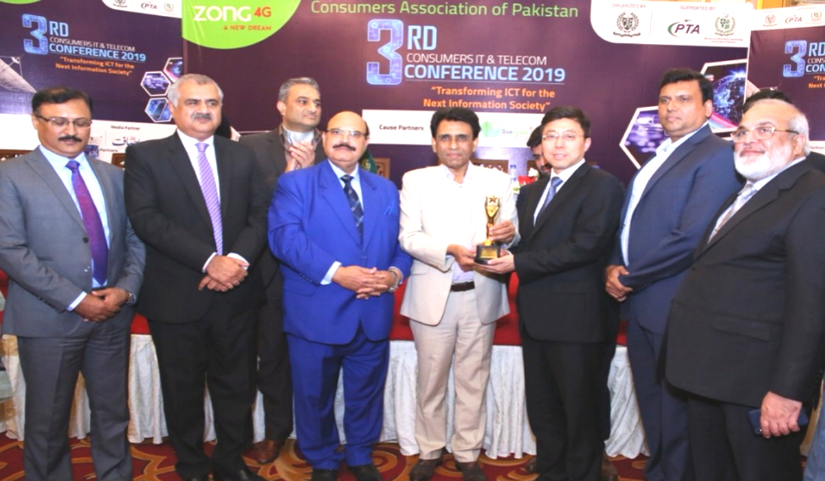 """Consumers Association Of Pakistan Awards Zong 4G For """"Best 4G Service in Pakistan"""""""
