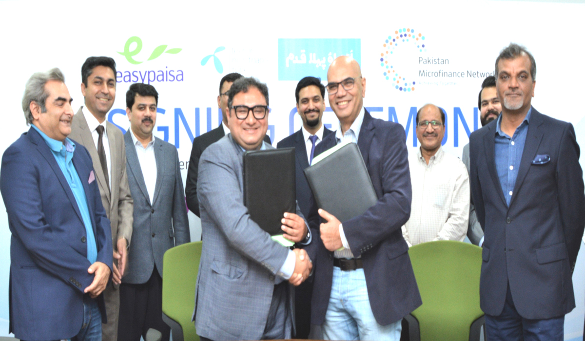PMN,TMB Sign an Agreement To Digitize Pakistan's Microfinance Industry