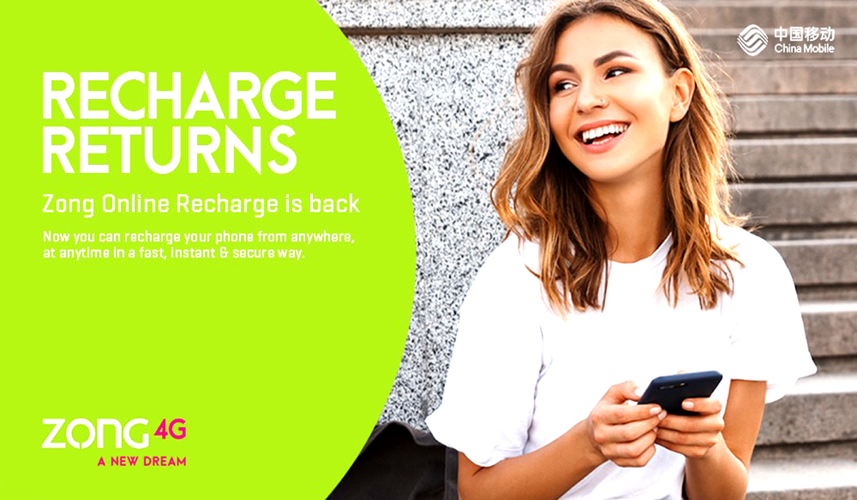 Zong 4G Offers Online Recharge Service For Zong Mobile Account Users