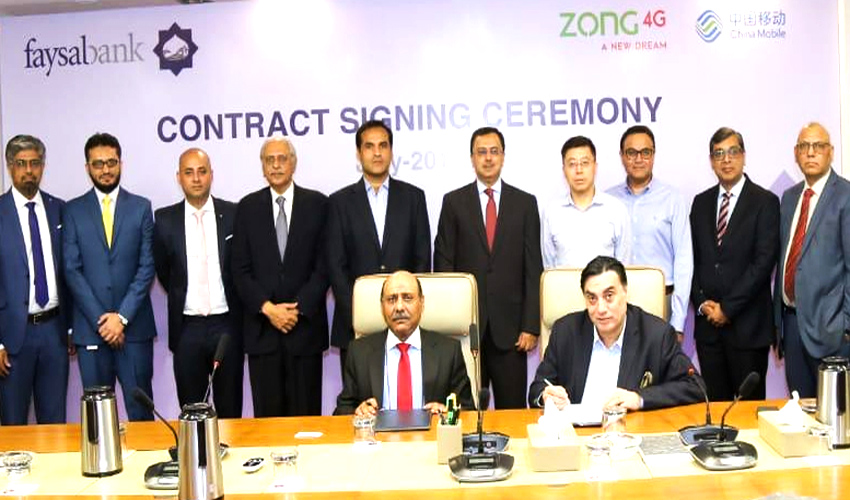Zong 4G Becomes Connectivity Partner For Faysal Bank