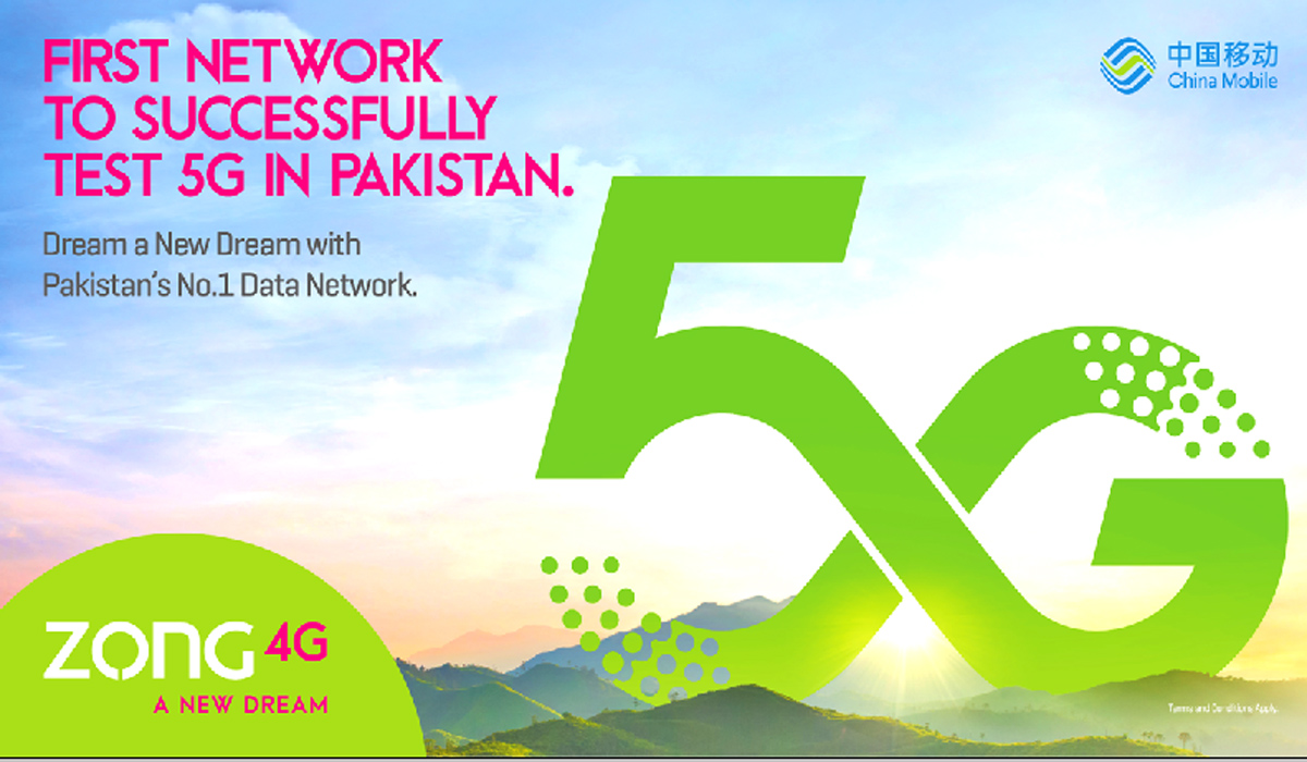 Zong 4G Misleads & Misguide The People Of Pakistan with Latest 5G Advertisement
