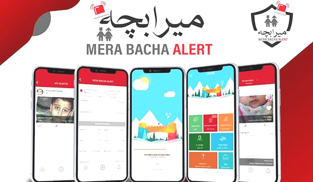 "K-P launched ""Mera Bacha Alert"" Mobile App To Recover Missing Children"