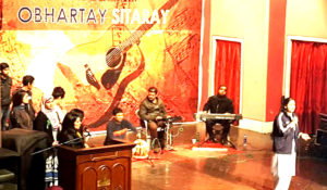 Citizens Foundation's Hosted 'Obhartay Sitaray' – Inter-School Singing Competition