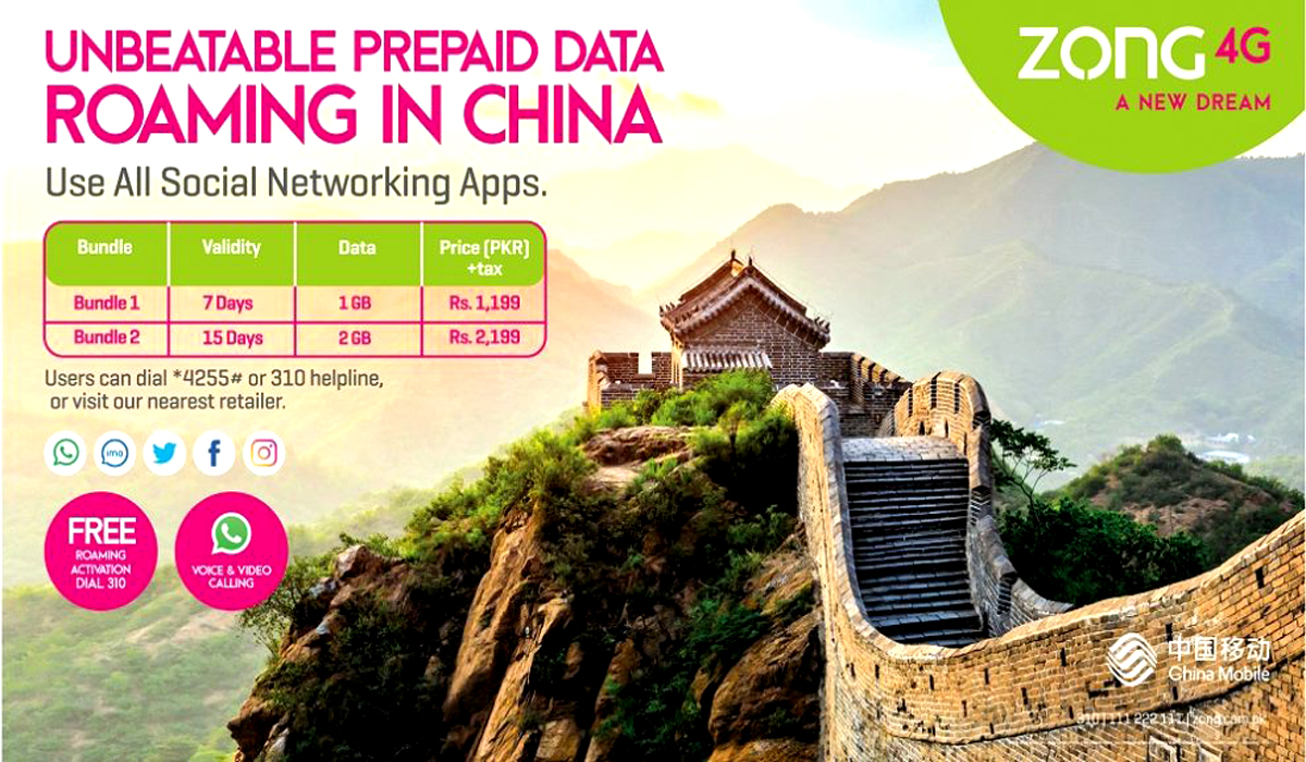 Zong 4G Offers Unrivalled Prepaid Data Roaming Bundles For China