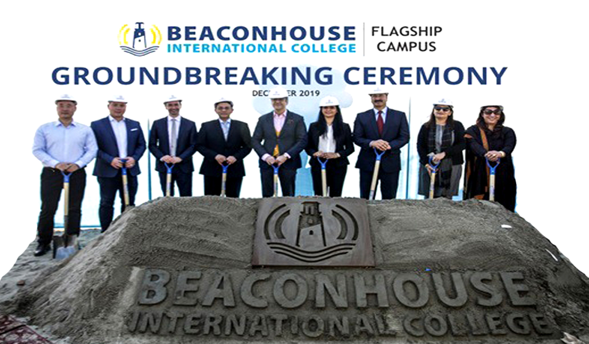 Beaconhouse Launches Beaconhouse International Colleges