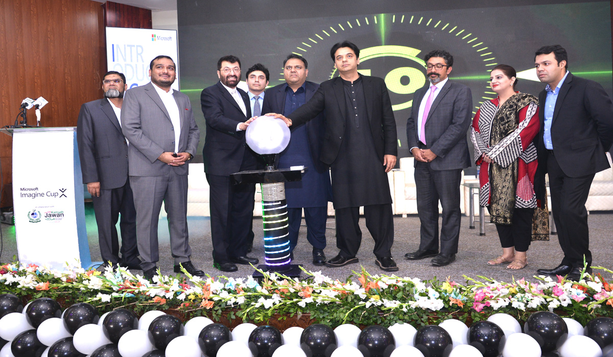 Microsoft Pakistan and HEC Announce The Launch OF 'IMAGINE CUP' 2020
