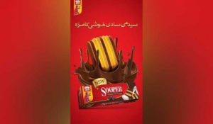 "Peeks Freans Has Launched New Chocolate Variant Of its Highest Selling Biscuit Brand  "" Sooper """