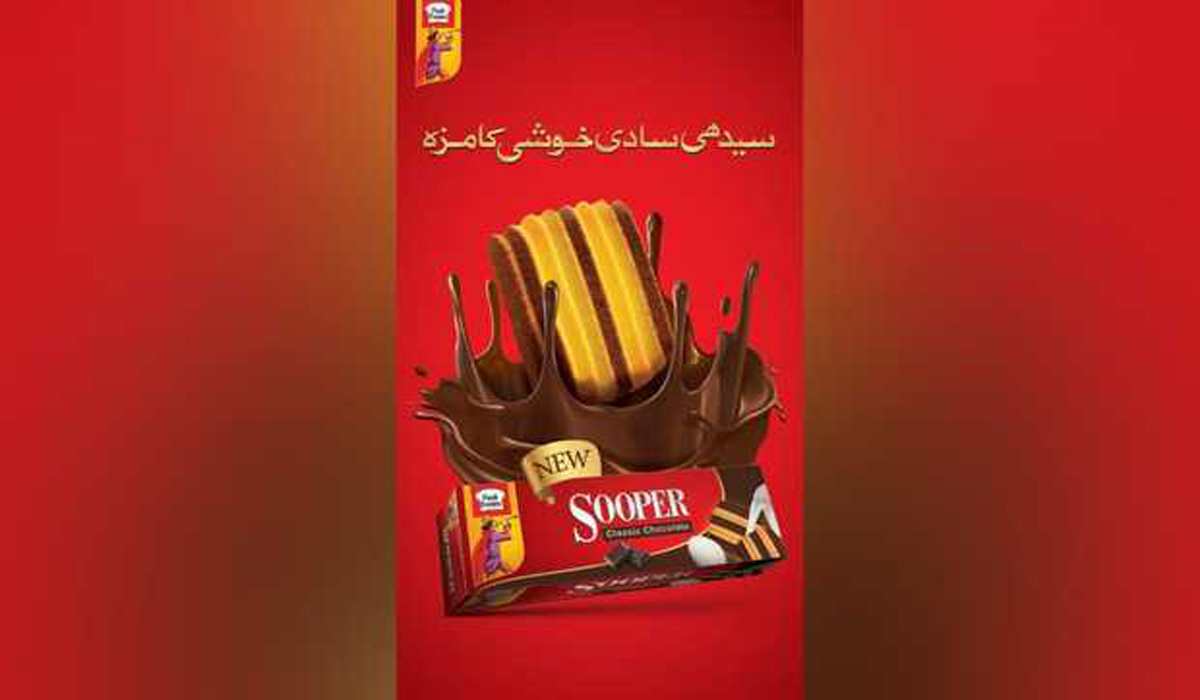 """Peeks Freans Has Launched New Chocolate Variant Of its Highest Selling Biscuit Brand """" Sooper """""""