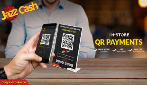 JazzCash Introduces Country's First Self-Onboarding Featurefor Businesses