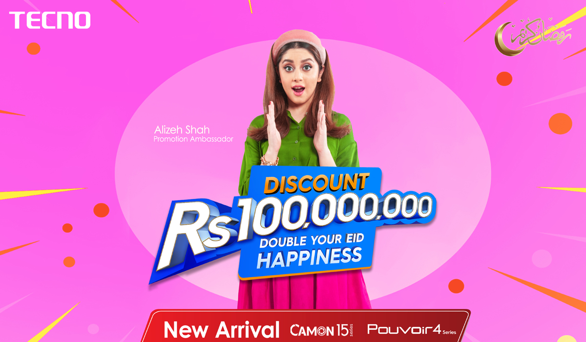 TECNO 100 Million Discount Offer'Double Your Happiness' Coming Soon