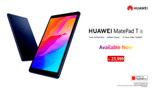 HUAWEI MatePad T 8 Goes on Sale With Unrivalled,Affordable Performance