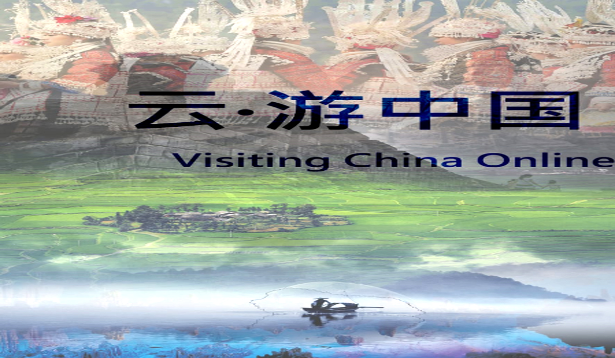 Online Activities of China Cultural Center in Pakistan During COVAID19