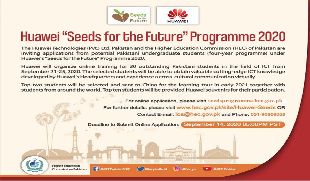 Huawei and HEC are Offering Free ICT Skill Training to Undergrad Students