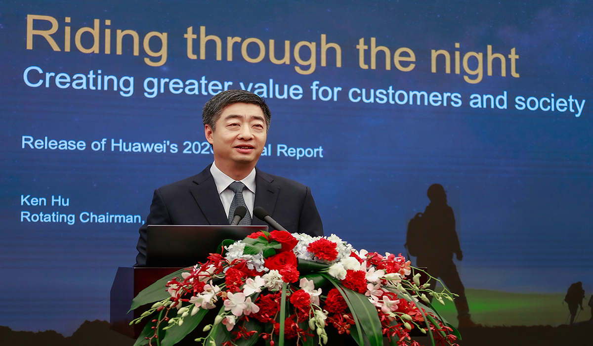 Huawei Announced 2020 Annual Report with 3.8% year-On-year Growth