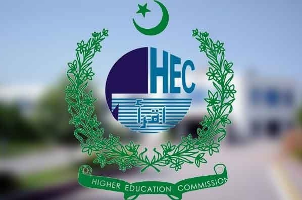 Govt decides to abolish autonomy of HEC and subordinate it to Ministry of Education