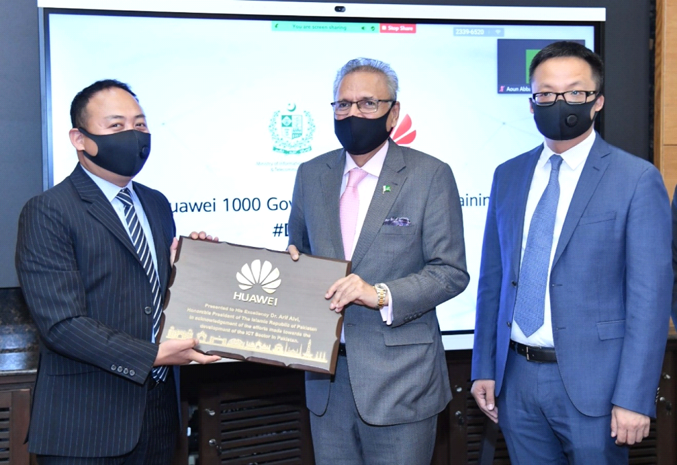MINISTRY OF IT&T AND HUAWEI TO TRAIN 1000 GOVERNMENT OFFICIALS
